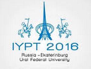 مسابقات فیزیکدانان جوان 2016