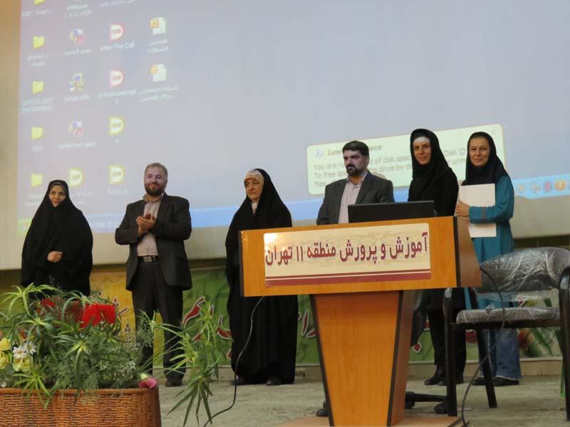تقدیر از الگوهای برتر تدریس شهر تهران